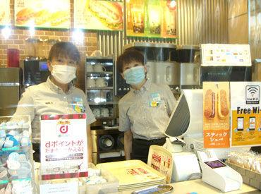 ドトールコーヒーショップ 中国労災病院店の画像・写真