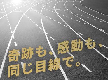 日本コンベンションサービス株式会社 新国立競技場【c_tol】の画像・写真