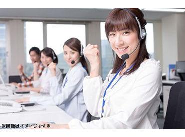 株式会社アドミック 東京支店/T-M36191の画像・写真