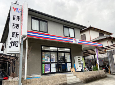 株式会社読売情報開発大阪/奈良県の画像・写真
