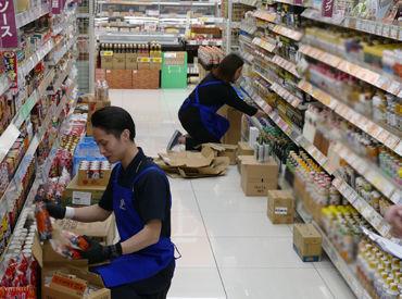 スリーエスコーポレーション株式会社 昭和町店(間口グループ)の画像・写真