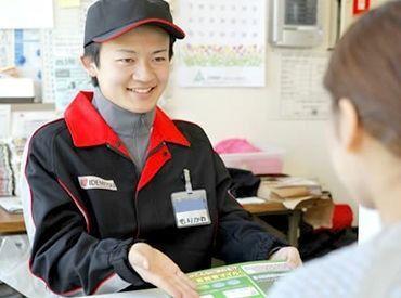 出光リテール販売株式会社 北海道カンパニーの画像・写真