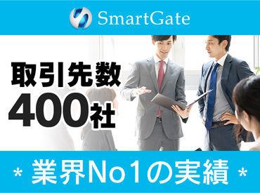 株式会社スマートゲートの画像・写真