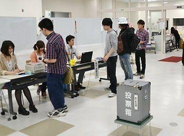 株式会社トライ・アットリソース/OS27松ヶ崎0102Aの画像・写真