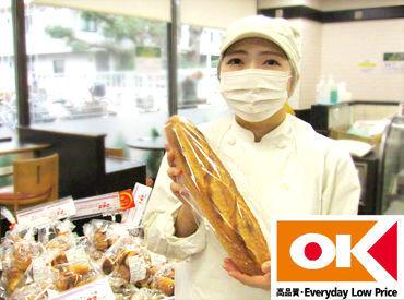 オーケー下九沢店の画像・写真