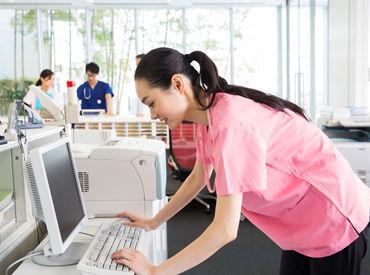株式会社日本教育クリエイト/138255の画像・写真