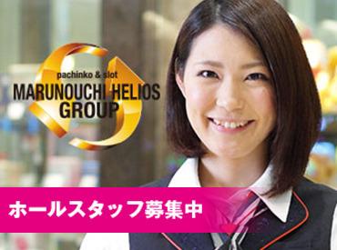 株式会社ヘリオス松山の画像・写真