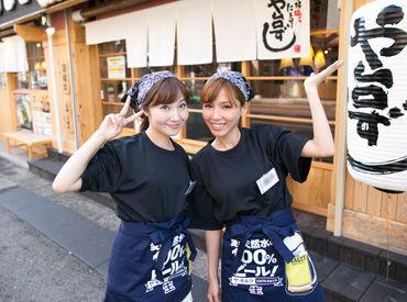寿司居酒屋 や台ずし JR安城駅前町の画像・写真
