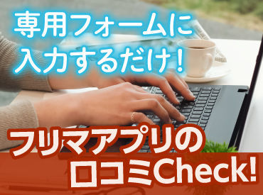 株式会社トライバルユニット 札幌支店の画像・写真