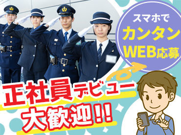 セコムジャスティック上信越株式会社 新発田営業所の画像・写真