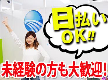 エヌエス・ジャパン株式会社/M-376の画像・写真