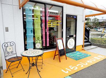 オートタウン犬山 小牧中央店の画像・写真