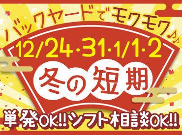 ヨークベニマル 名取バイパス店(株式会社ライフフーズ)の画像・写真