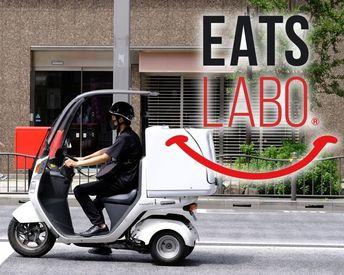 EATS LABO 覚王山店の画像・写真