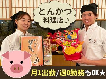 とんかつ豚料理 ぽるしぇ 本店の画像・写真