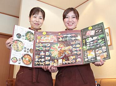 和食さと 磐田見付店の画像・写真