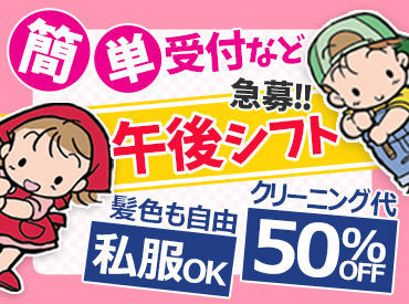 株式会社矢島商会の画像・写真