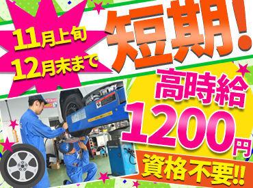 ネッツトヨタ仙台株式会社の画像・写真