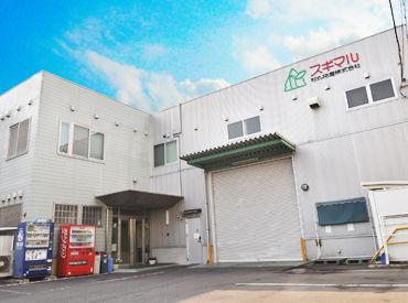 杉丸物産株式会社 新浜工場の画像・写真