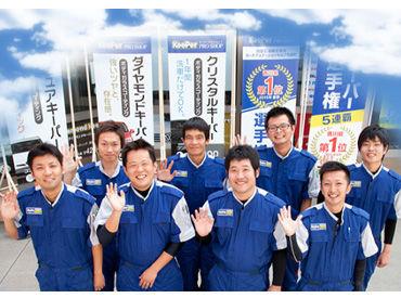 カーケアステーションセルフ寒川町 四国石油株式会社の画像・写真