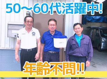 株式会社西神戸宅配センターの画像・写真