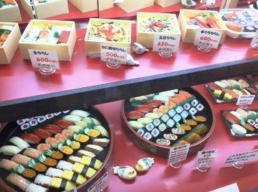 ばらずしアピタ富山東店の画像・写真