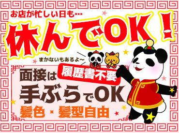 伝統熊本豚骨 伝(デン) by AJISENの画像・写真