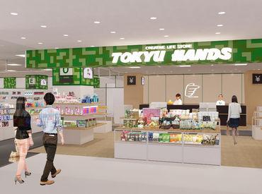 東急ハンズ宮崎店 (JR九州リテール株式会社)の画像・写真