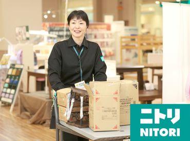 ニトリ 新潟小新店の画像・写真