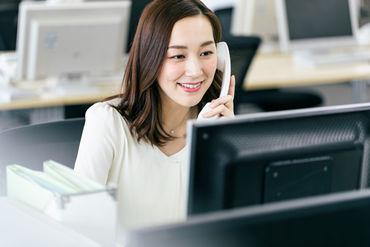 寺岡オート・ドアシステム株式会社 千葉営業所の画像・写真