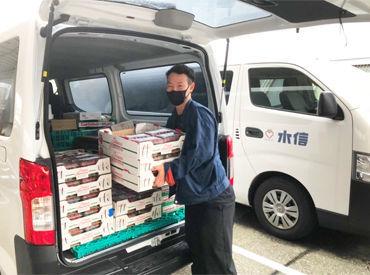 水信商店株式会社(勤務地:横浜市中央卸売市場内)の画像・写真