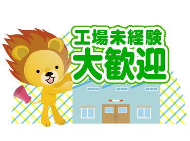 株式会社トーコー 南大阪支店 (広告No.minami232-1006_01)の画像・写真