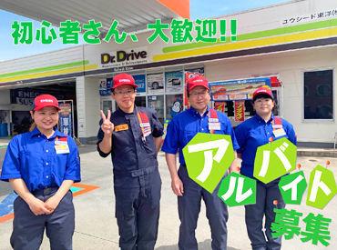 Dr.Drive唐津サービスステーションの画像・写真