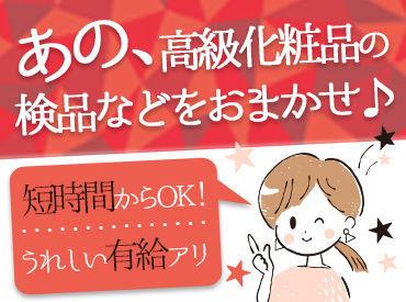 大阪運輸株式会社 野洲営業所の画像・写真