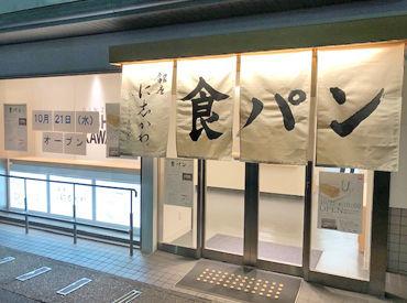 銀座に志かわ滋賀草津店の画像・写真