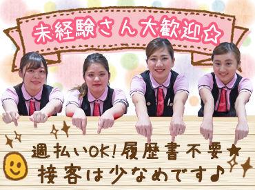 アイゼン 丸亀ナナイロ店の画像・写真
