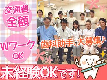 村田歯科クリニックの画像・写真