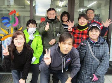 朝日新聞サービスアンカー茨木山手の画像・写真