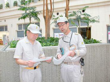 イオンディライト株式会社 勤務地:旭化成 川崎製造所/[A] の画像・写真