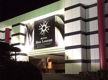 ホテル サン・ローランの画像・写真