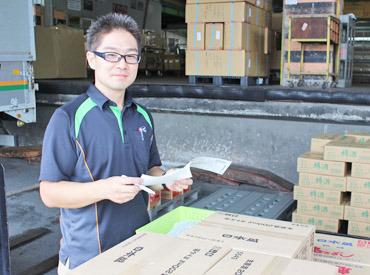 株式会社エスラインギフ神戸東支店の画像・写真