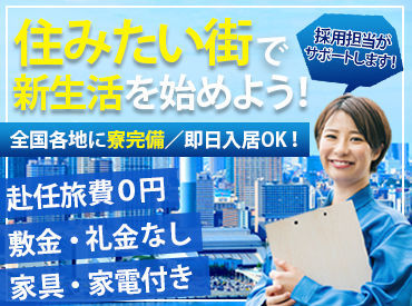 高木工業株式会社 広島営業所の画像・写真