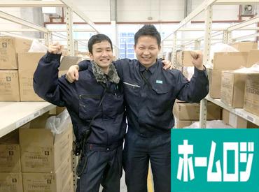 ホームロジスティクス 京都営業所の画像・写真
