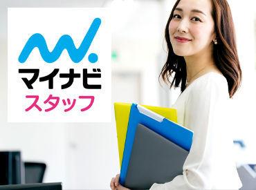 株式会社マイナビワークスの画像・写真