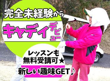 ジーワン・ジャパン株式会社の画像・写真