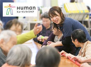 ヒューマンライフケア株式会社きしべ乃湯/ds070j09e03の画像・写真