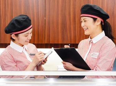 株式会社銀座コージーコーナーの画像・写真