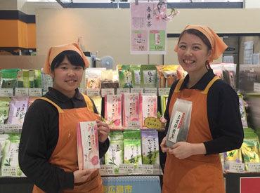 株式会社菓匠茶屋の画像・写真
