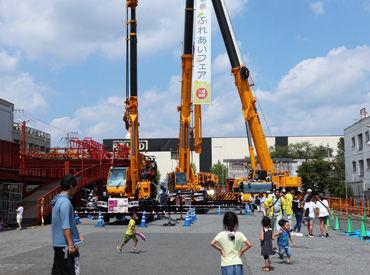 マルサン重機建設株式会社の画像・写真