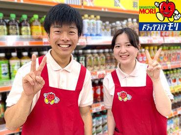 ドラッグストアモリ 吉井店の画像・写真